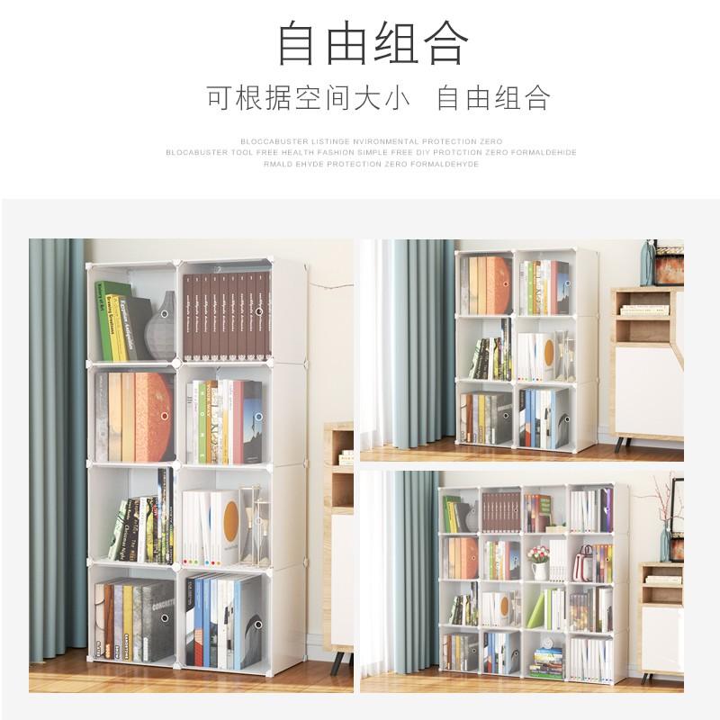 辦公室書柜落地多層創意裝飾儲物柜辦公收納架北歐簡約大號檔案柜