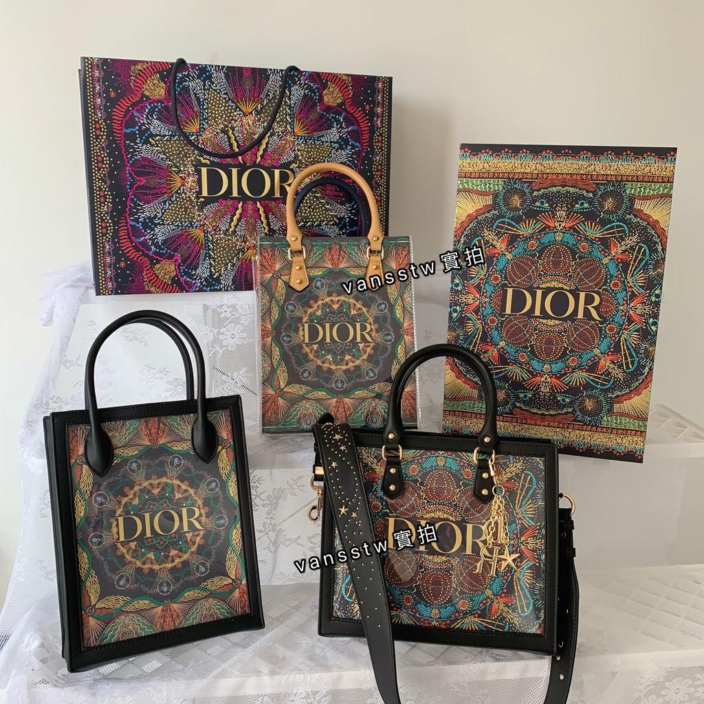 現貨 Diorr紙袋包改造材料包 正品迪奧紙袋包包 聖誕紙袋包