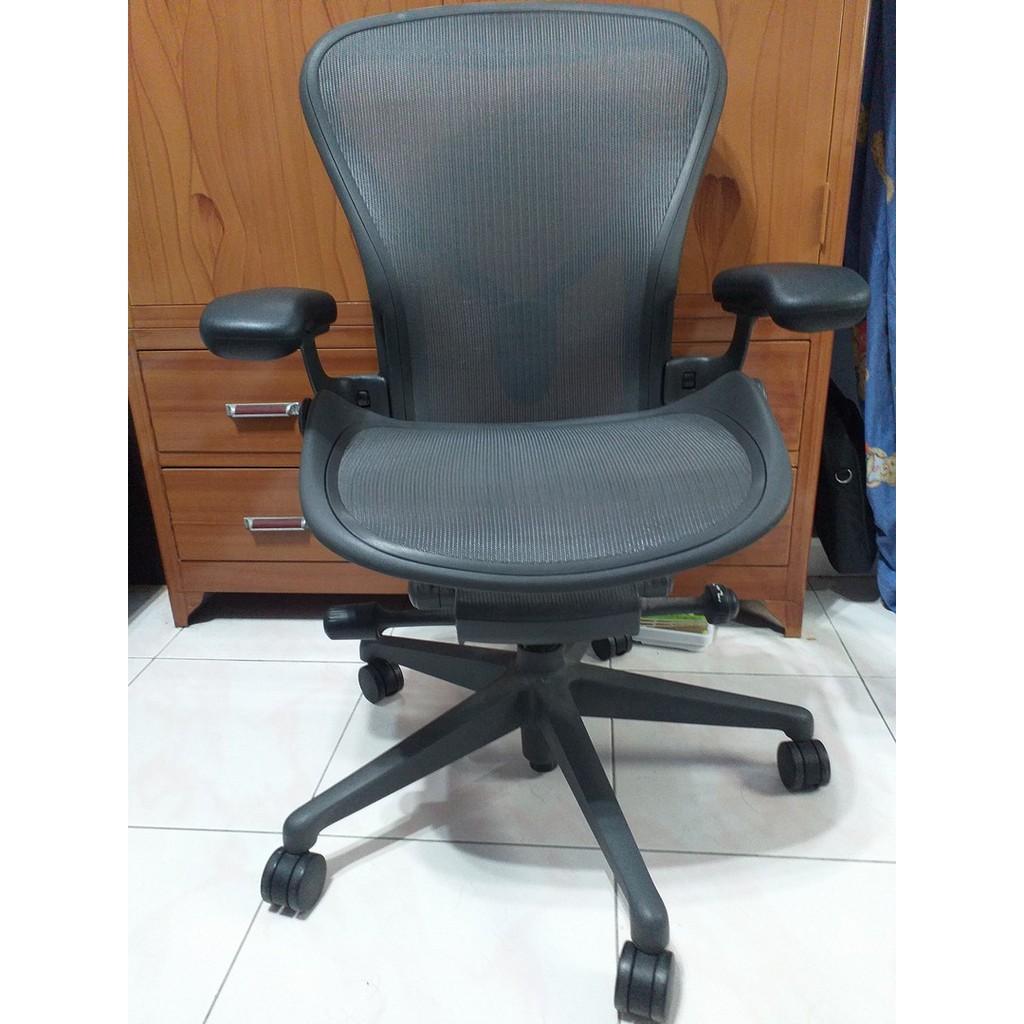 Herman Miller Aeron 2.0人體工學椅(基本款) B SIZE
