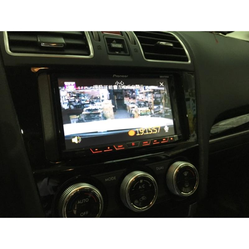 2016 森林人Subaru小改款Forester 2.0 XT 升級pioneer AVH-Z5150BT