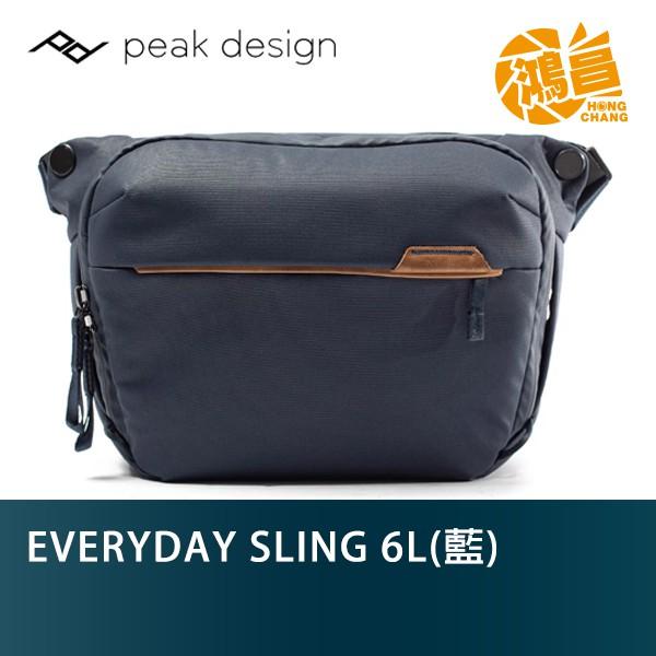 Peak Design Everyday Sling 6L V2 後背包 午夜藍 公司貨【鴻昌】