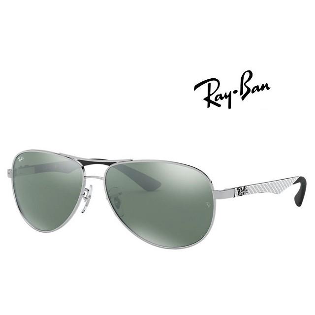 【珍愛眼鏡館】Ray Ban 雷朋 輕量碳纖維太陽眼鏡 RB8313 003/40 銀框水銀鍍膜墨綠鏡片 公司貨