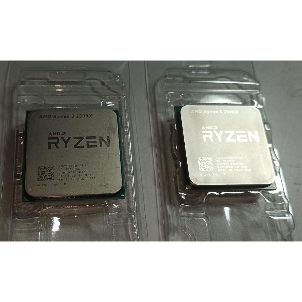 中古 漂亮 AMD CPU Ryzen 2200g 2300x 1500x 1600 2600e  1200 1700