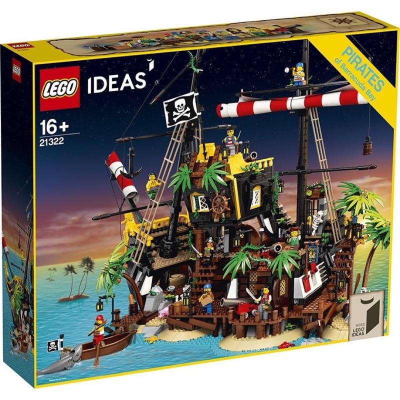 《嗨樂高》(限時優惠現貨)LEGO 21322 梭魚灣海盜船