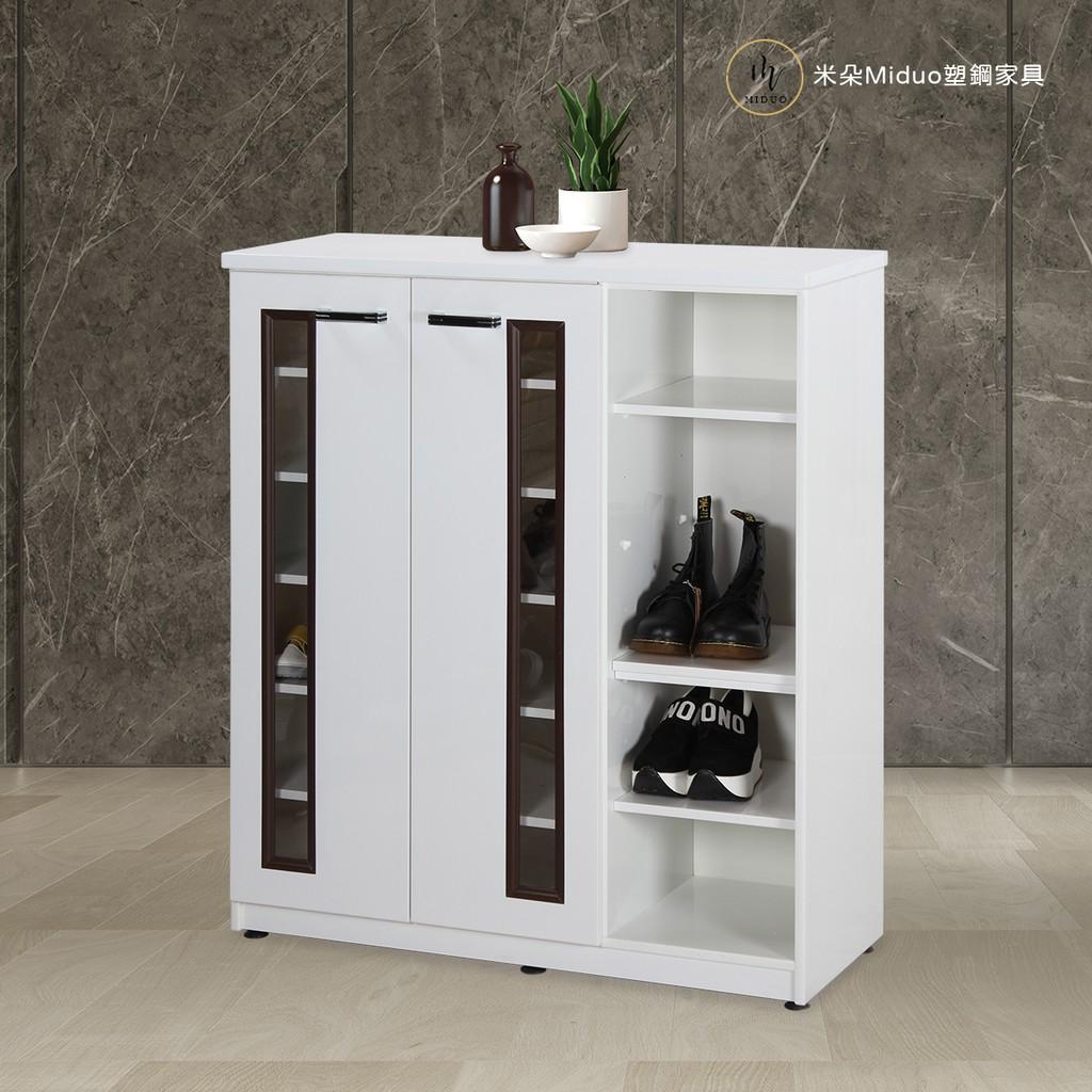 【米朵Miduo】3.2/4尺壓克力兩門半開放塑鋼鞋櫃 防水塑鋼家具