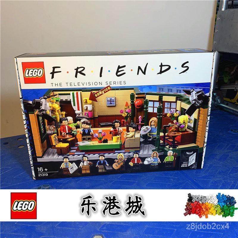 ❀現貨❀【現貨】樂高 LEGO ideas 21319 老友記 中央公園咖啡館 限量版