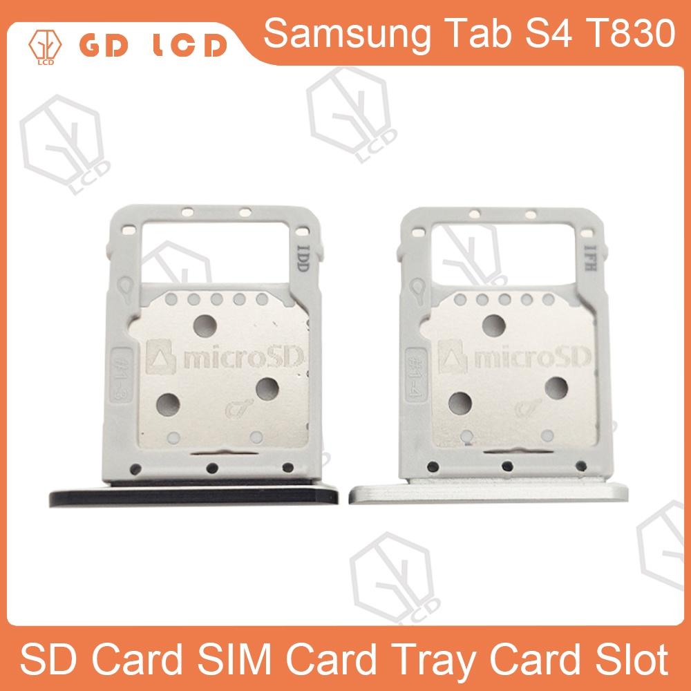 適用於三星Galaxy Tab S4 T830 T835 SIM卡卡托 卡槽