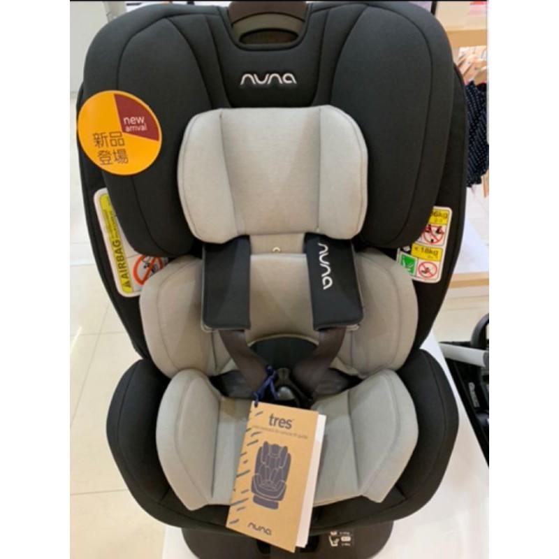 🍬熱銷款🍬全新Nuna TRES 0-12 兒童安全汽座©安全帶款