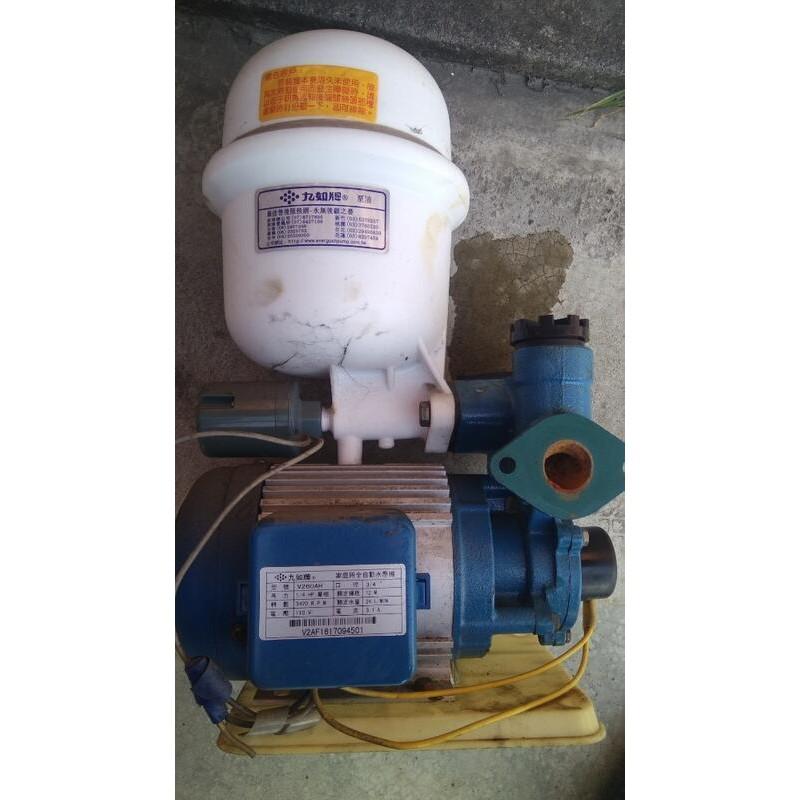 九如牌 V260AH (1/4HP) 加壓馬達 加壓機 自動加壓泵110v保護罩