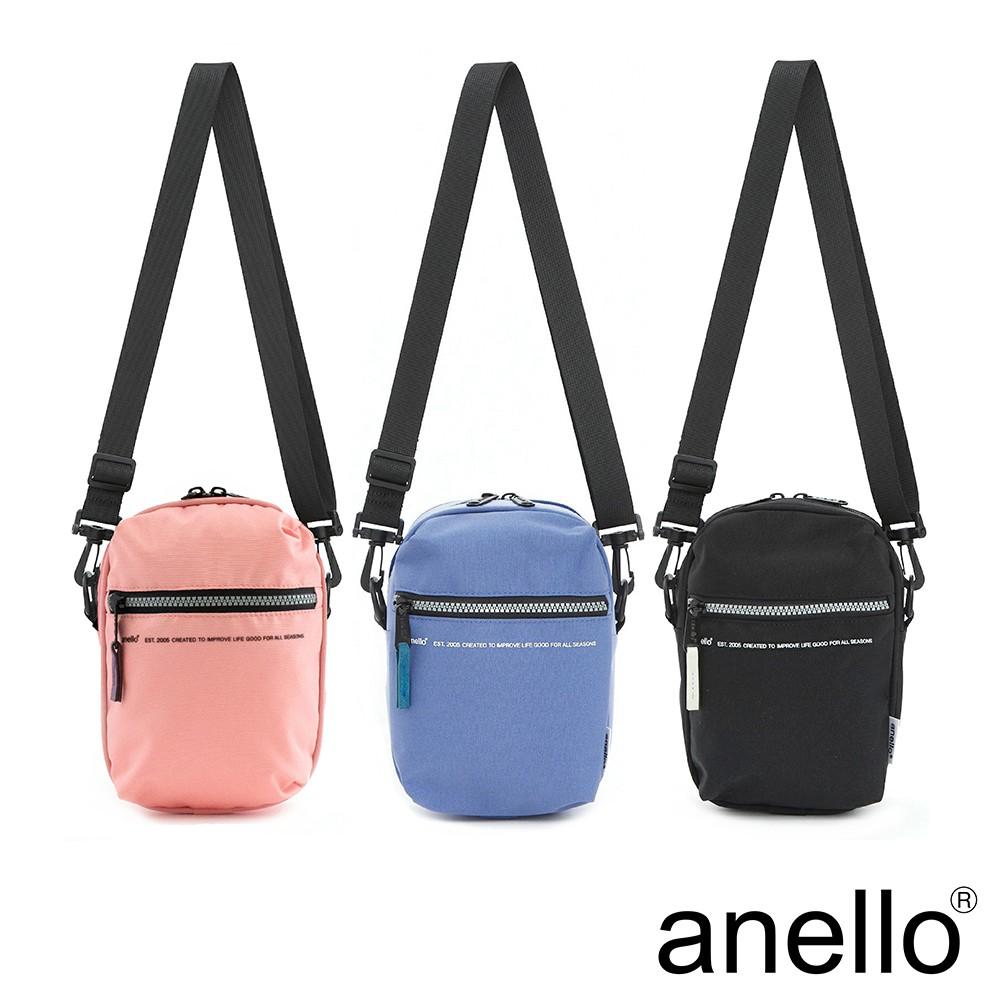 anello ANNABELLA  俐落輕巧圓弧迷你斜背包 (ATB3813)