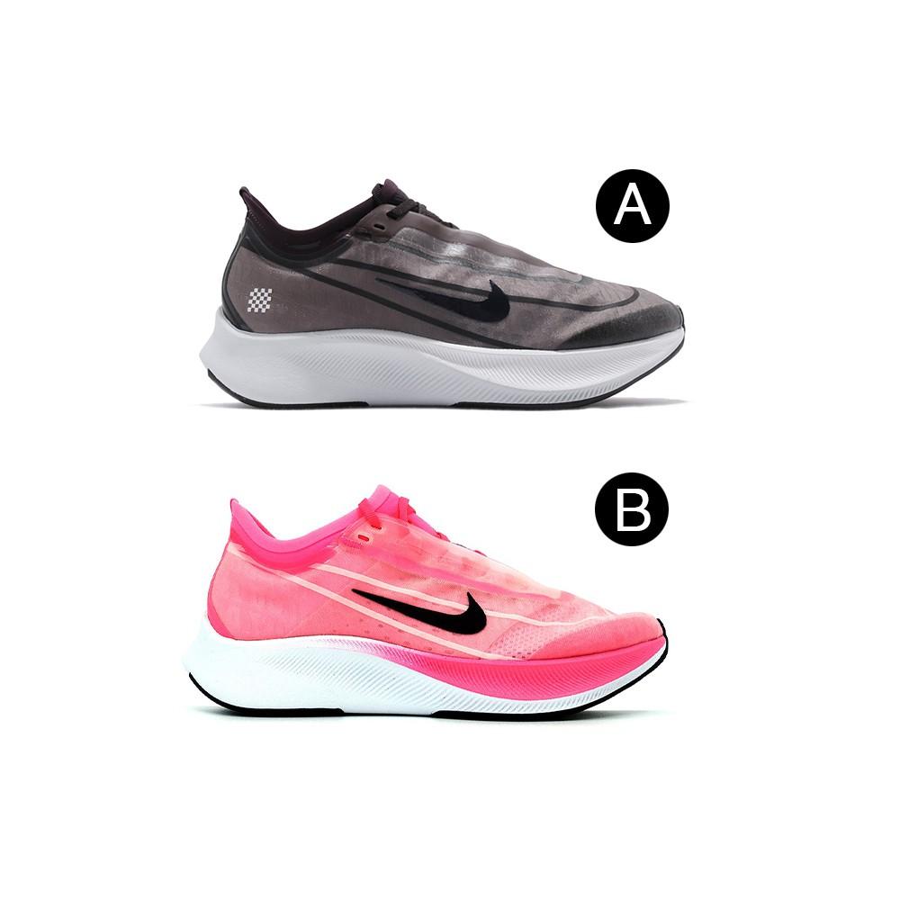 Nike Zoom Fly 3 女鞋 兩色 輕量 透氣 避震 慢跑鞋 BV7756-001 AT8241-600