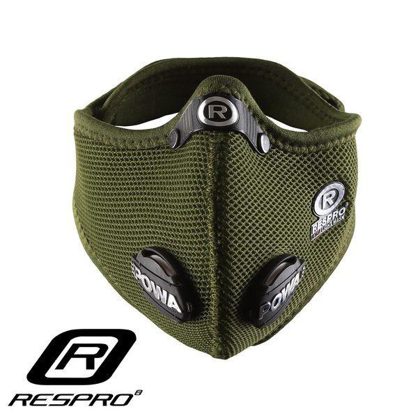 英國 RESPRO ULTRALIGHT 極輕透氣防護口罩(三色可選)