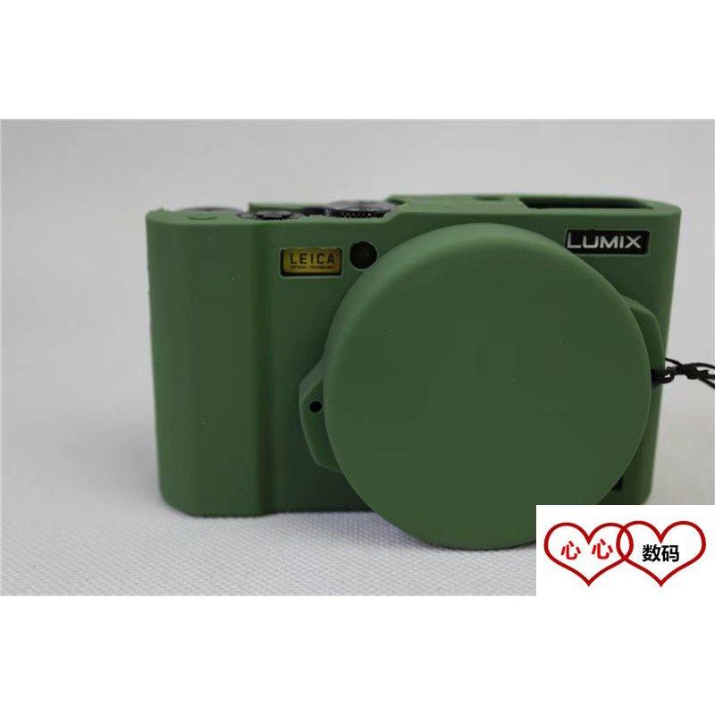 青青推薦💕現貨速發 相機收納 相機保護 鬆下LX10硅膠套 LX10專用相機包 內膽包 攝影包 保護殼 防震防摔