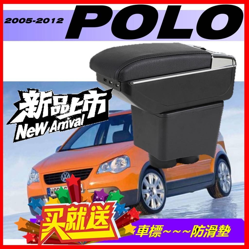 【】福斯 Volkswagen POLO 雙層升高款 中央扶手 扶手箱 車用扶手 車用置物 中央扶手箱