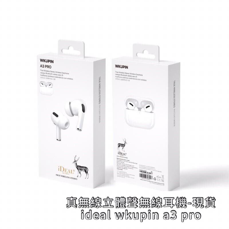 真無線立體聲藍牙耳機ideal wkupin a3 pro(現貨)