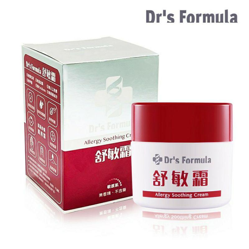 台塑生醫Dr's Formula舒敏護膚霜50ml