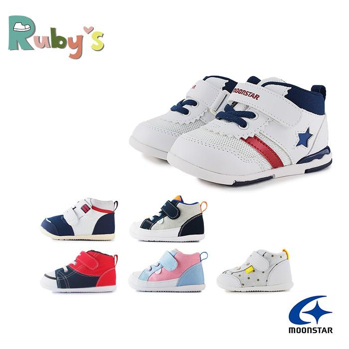 5款Moonstar月星童鞋 日本機能鞋 寶寶運動鞋 高筒護踝 機能矯正鞋 魔鬼氈 I9685 Ruby's