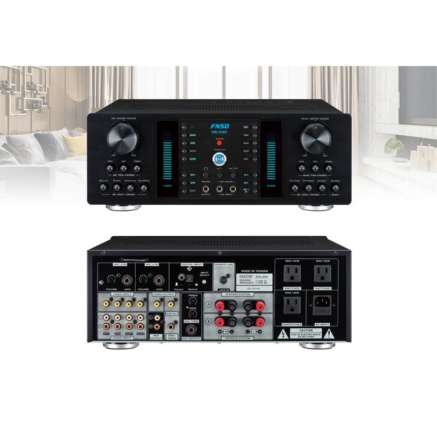 北市鳴樂音響~FNSD HR-2502  卡啦OK 擴大機