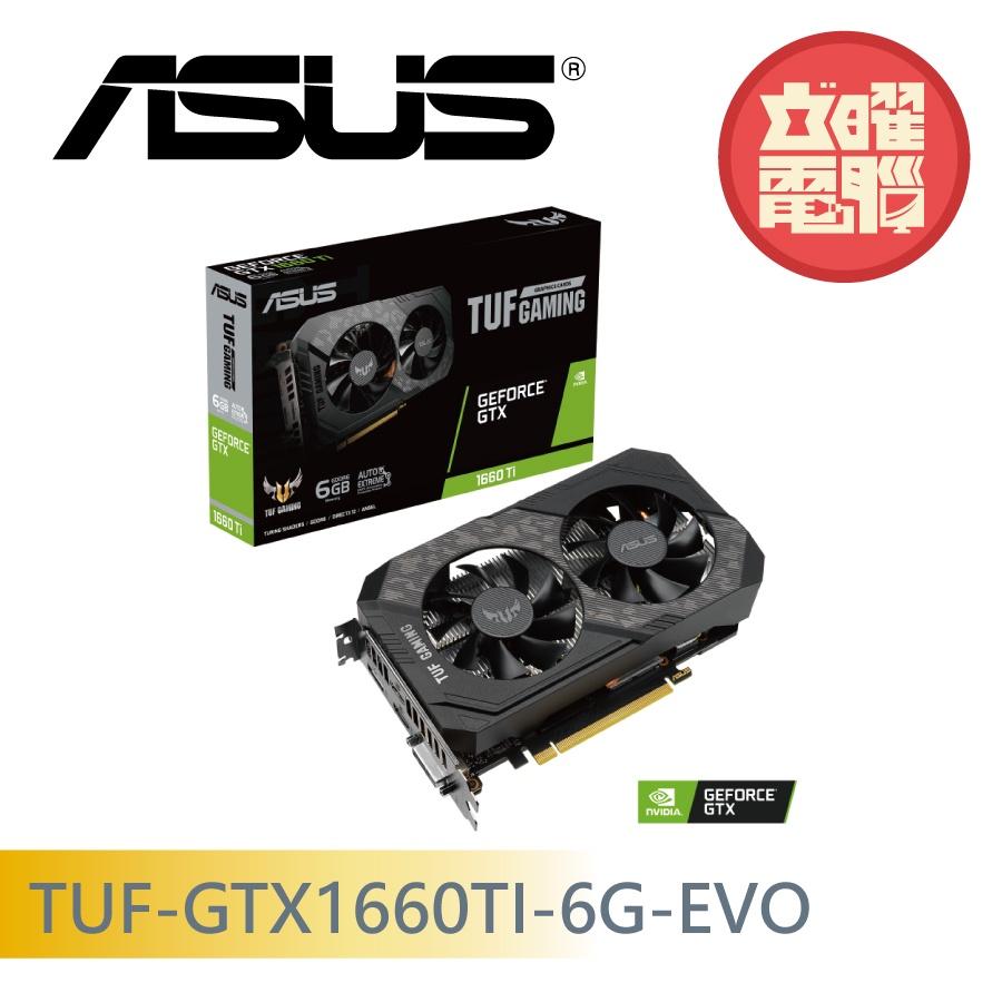 華碩 TUF-GTX1660TI-6G-EVO-GAMING 顯示卡