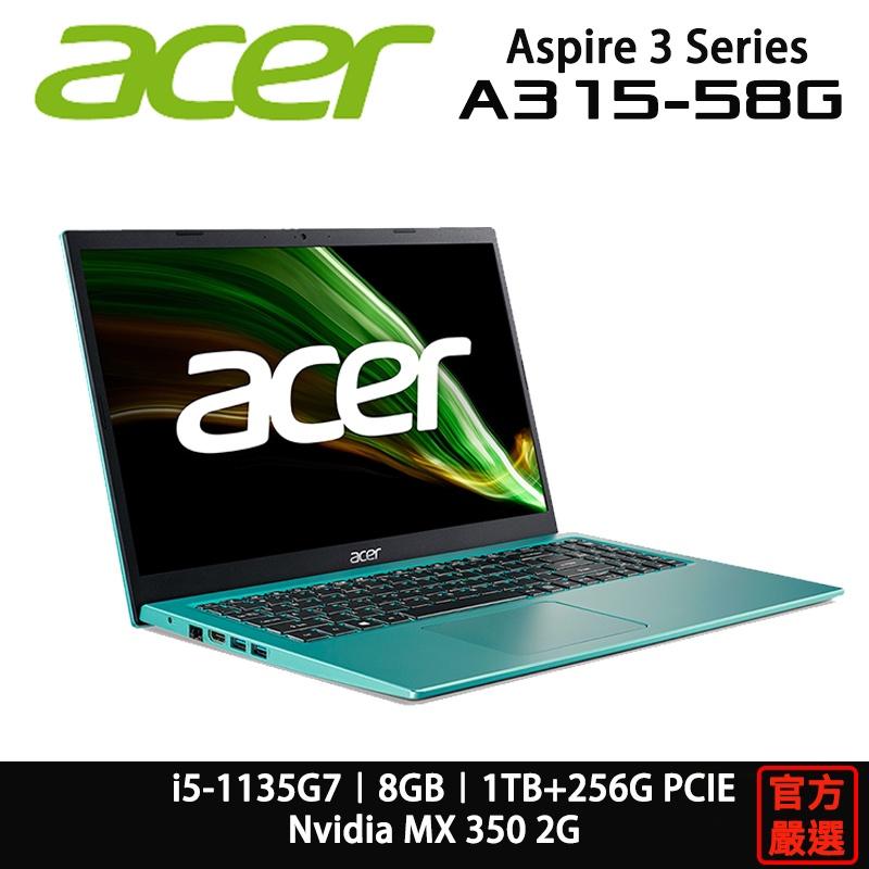 ACER 宏碁 Aspire 3 A315 A315-58G-50M5 i5/8G/MX350/15吋/藍 獨顯 筆電
