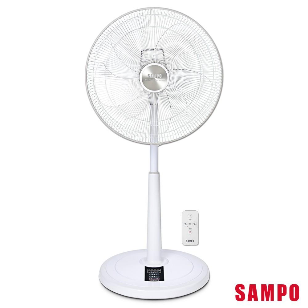 SAMPO 18吋微電腦遙控型DC節能省電風扇