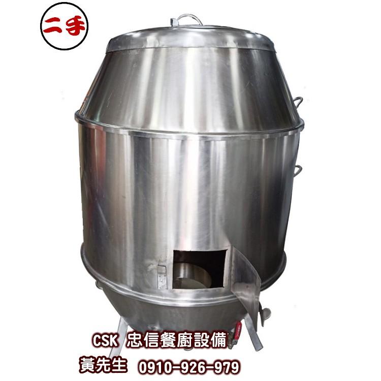 二手-304 不銹鋼烤鴨爐  厚1.5mm