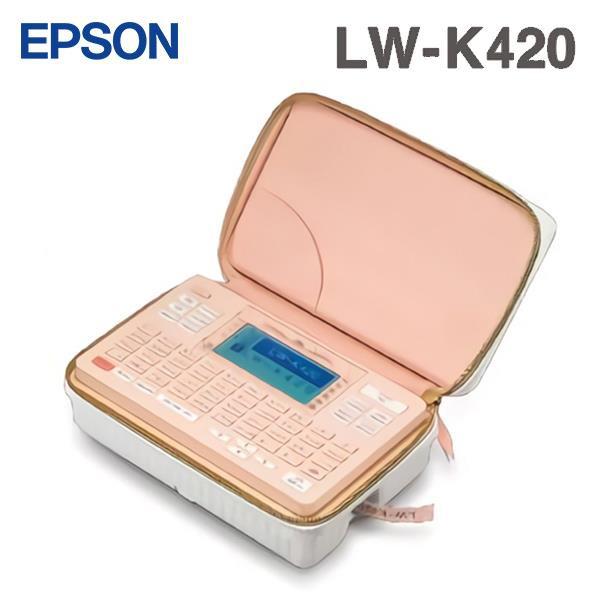 EPSON 愛普生 LW-K420 標籤印表機 夢幻美妝標籤機 LK型號標籤帶