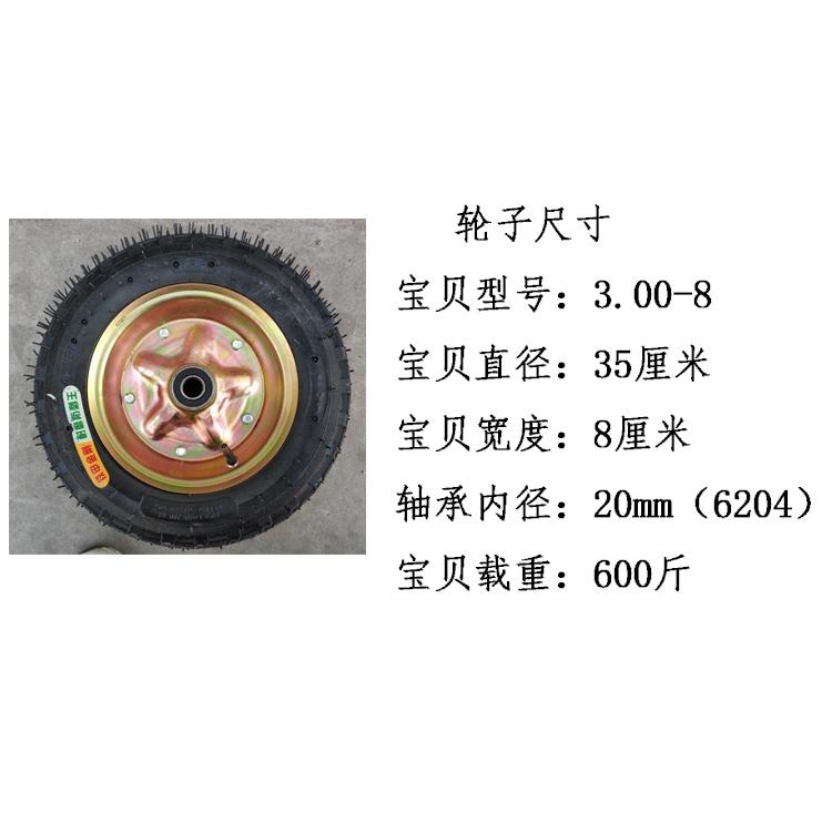【◎超值◎高品質◎現貨】小推車老虎車專用輪胎充氣14寸重型載重王3.00-8靜音橡膠輪子轱轆廠家直銷 WxGP