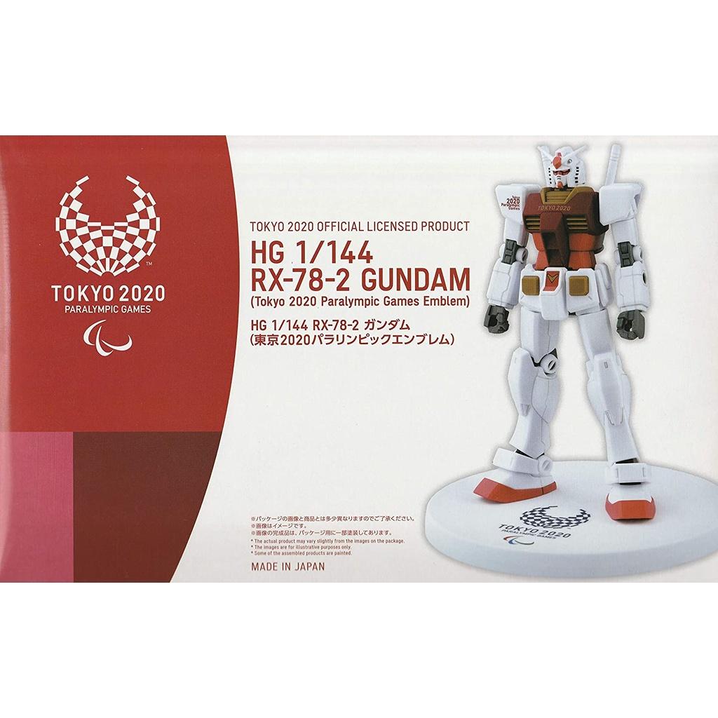 日本製造 鋼彈模型1/144 紅色 奧運紀念款 日本境內款 日本東京奧運 東奧 TOKYO 2020 官方限定商品 現貨