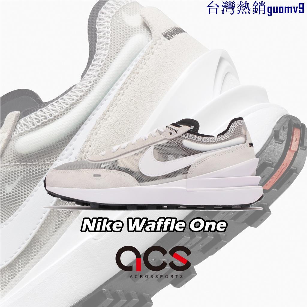 🍓爆款🍓Nike 休閒鞋 Wmns Waffle One 白 灰 小Sacai 女鞋 運動鞋 【ACS】 DC253