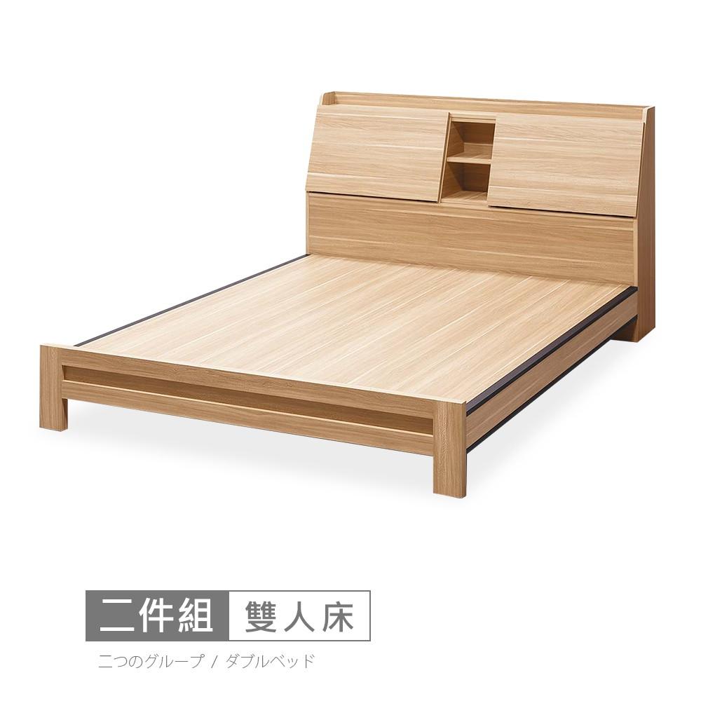 肯詩特5尺雙人床 不含床墊-床頭櫃