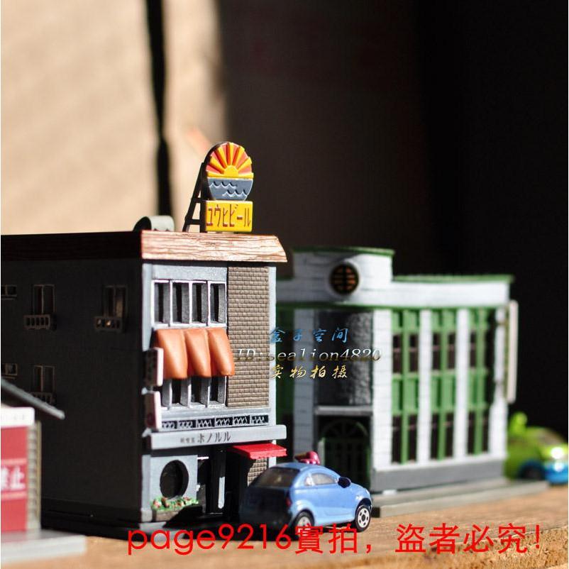 ﹛低價現貨﹜街並建筑 日本昭和年間街道景象 房屋拼搭模型 日本tomytec