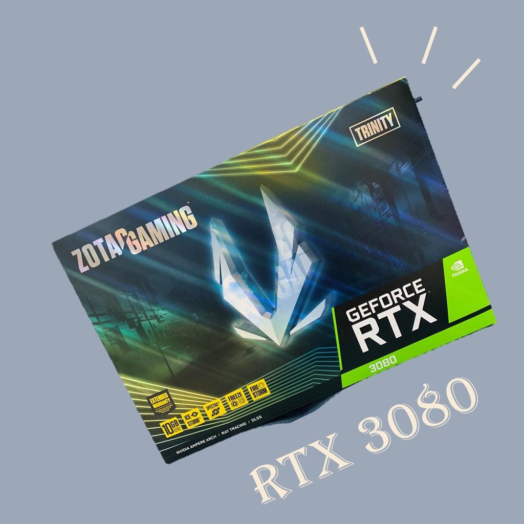 索泰ZOTAC RTX3080 10GB /不議價/1張