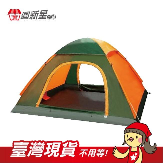 4人雙門自動秒開帳篷 速開帳 遊戲屋(內側塗銀防曬)