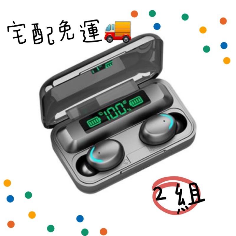 UB 觸摸式真。無線藍牙耳機