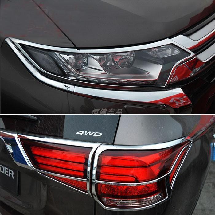 歐藍德-Outlander13-21三菱歐藍德燈罩框 大燈尾燈裝飾亮條框機蓋飾條車頭燈罩改裝【7月10日發完】