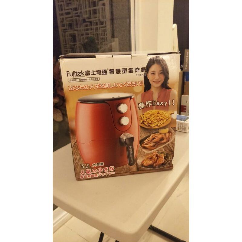 富士電通智慧型氣炸鍋(全新)可議價