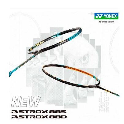⚽ 喬盛體育⚾ YONEX ASTROX 88S PRO 翡翠藍 ASTROX 88D PRO 橘