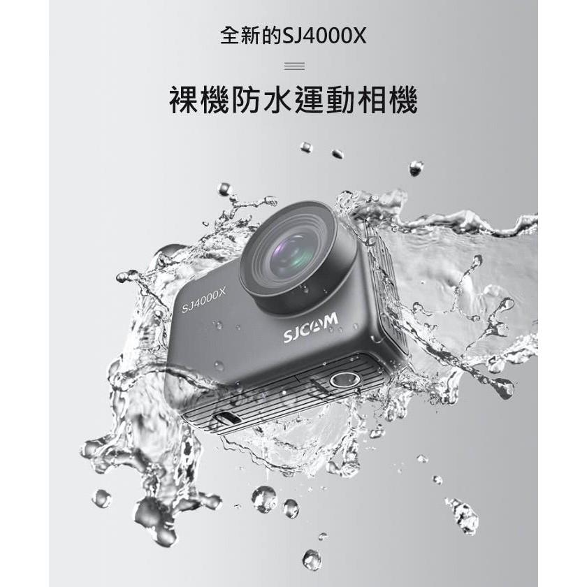 ~向上3C~ 原廠正品 SJCAM SJ4000X 送矽膠保護套 運動攝影機 防水攝影機 SJ10X