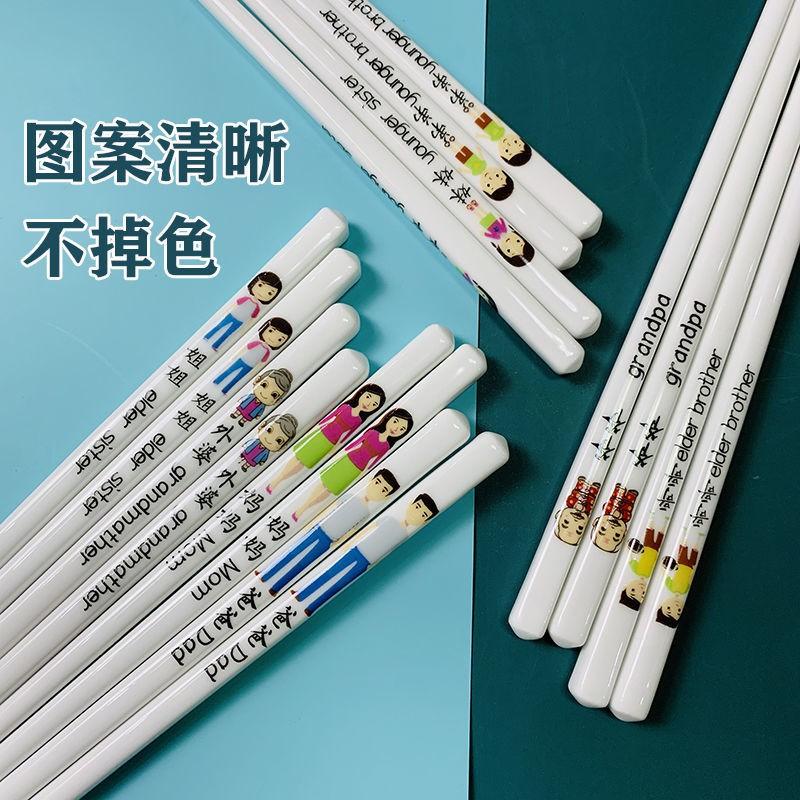 【大量現貨】卡通亲子陶瓷筷子家用一家人不发霉筷子批发防霉家庭高档快子新款