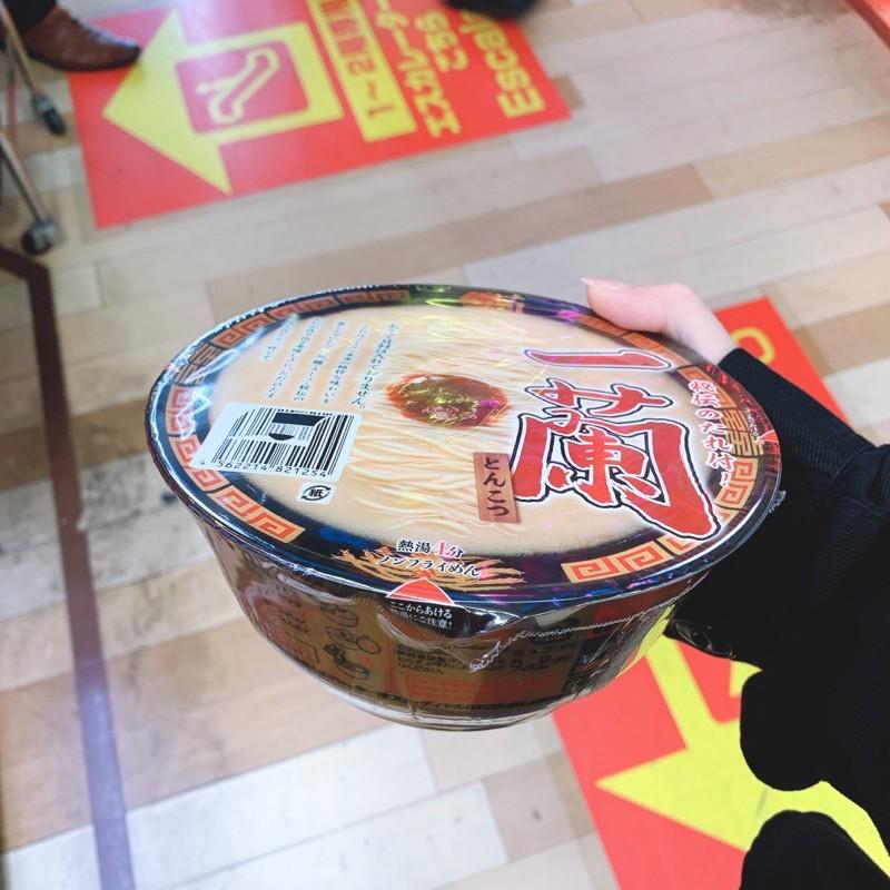 現貨*日本🇯🇵代購 🔻蝦皮最低價🔺一蘭拉麵 泡麵 一蘭 碗裝 博多細麵