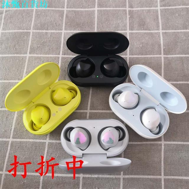 好用不貴。◕‿◕。三星Galaxy Buds+2代無線藍牙耳機配單只左右耳充電盒支補配1705沐甄百