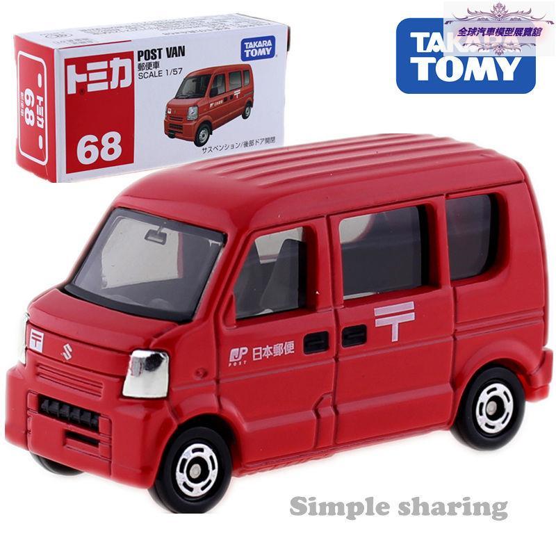 正版現貨✨1:64TOMY合金車玩具仿真模型TOMICA鈴木郵政快遞郵局運輸車68號玩具 車模型 合金模型 兒童玩具