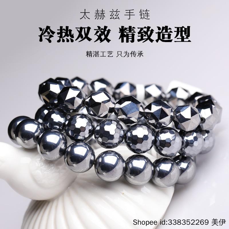 現貨 太赫茲手鍊 6-12mm鈦赫茲多晶硅布靈閃手串 鈦赫茲能量石太赫茲