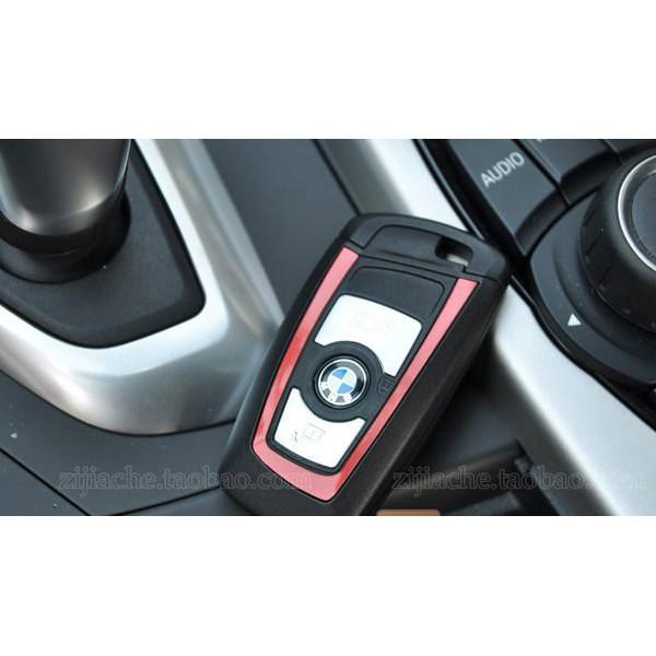 BMW 鑰匙 11MM 貼飾 z3 320 x3 x5 x6 z4 335 320 318i e46 e90 e92