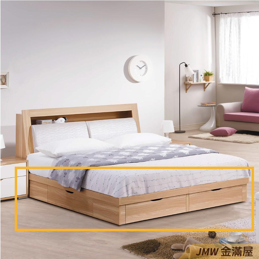[免運]標準雙人5尺 床底 單人床架 高腳床組 抽屜收納 臥房床組【金滿屋】J89-02
