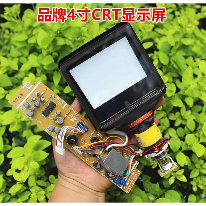 日本品牌SONY 微型4寸CRT顯像管 懷舊黑白電子顯示器 視頻電視機