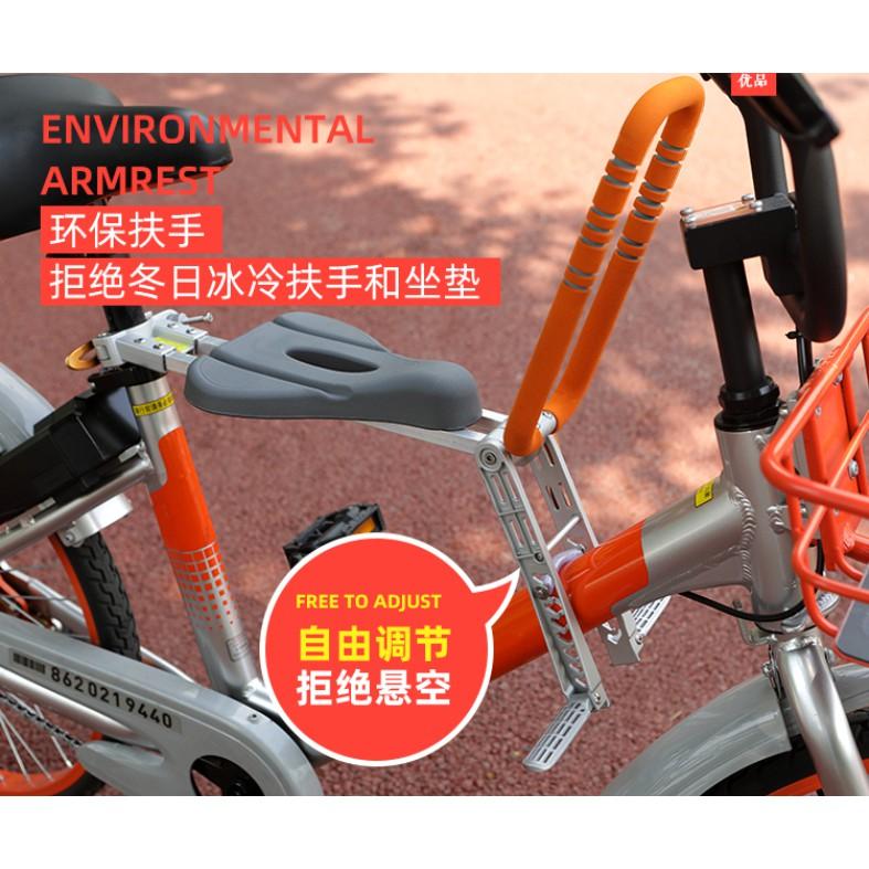 UrRider自行車兒童座椅前置便攜折疊電動單車快拆快裝寶寶安全座