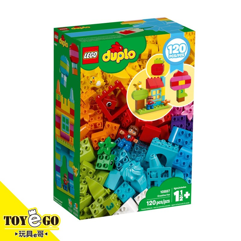 樂高 LEGO DUPLO 歡樂創意顆粒套裝 玩具e哥 Creative Fun 10887