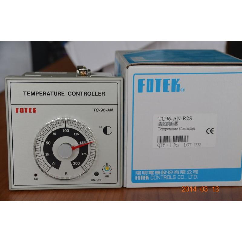 FOTEK 陽明 TC96-AN PID溫度控制器 旋鈕式 無顯示 溫度調節器 96* 96 旋鈕無顯示